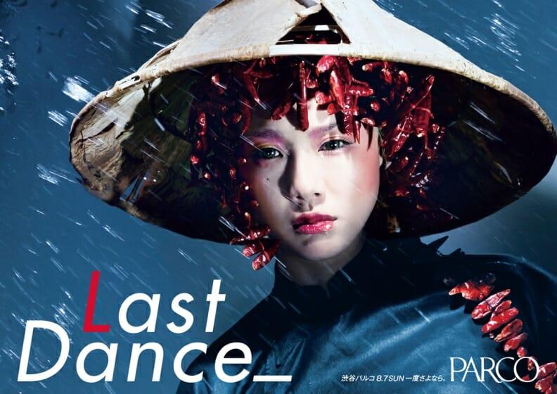 渋谷パルコ「Last Dance_」 (6)