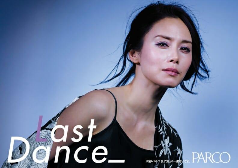 渋谷パルコ「Last Dance_」 (7)