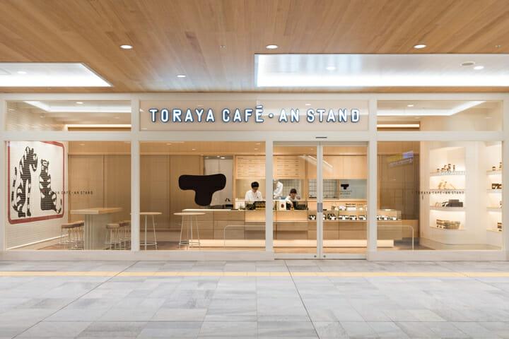 TORAYA CAFÉ・AN STAND