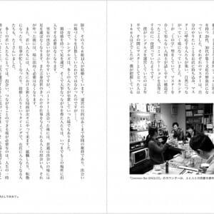 つながるカフェ (1)