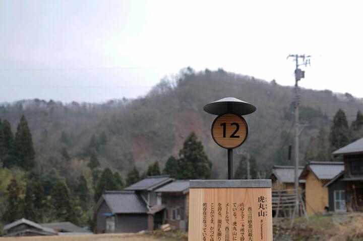 笹川集落案内サインと地域デザイン (1)