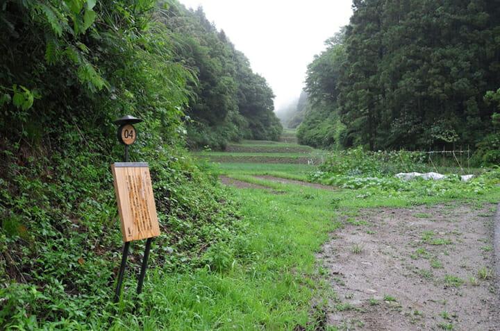 笹川集落案内サインと地域デザイン (2)