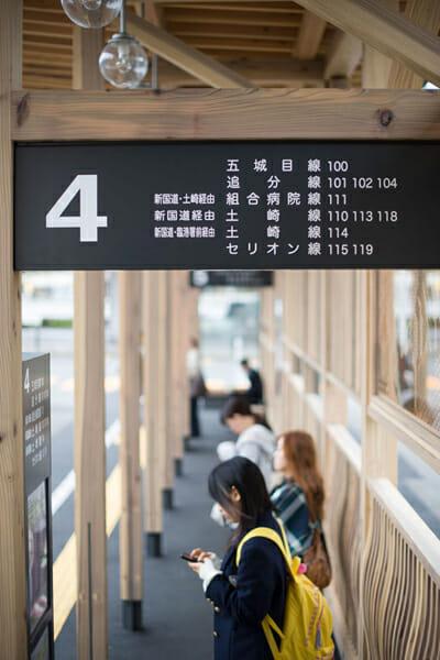 秋田駅西口バスターミナル (7)