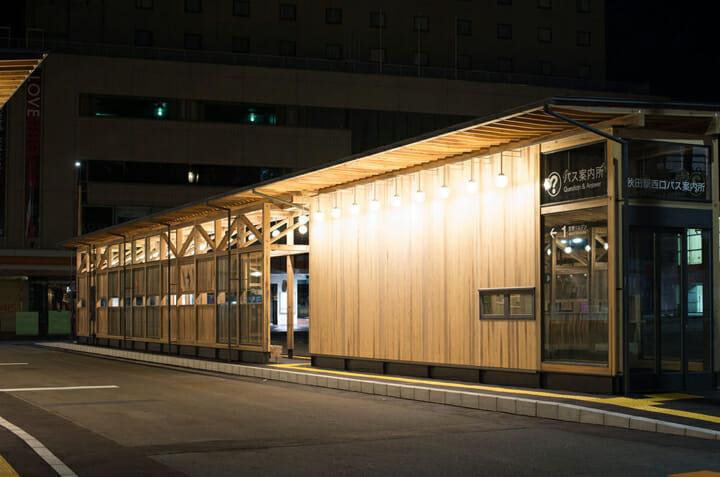 秋田駅西口バスターミナル (5)