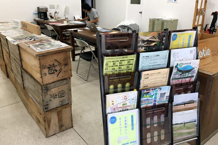 移住支援と空き家・空き地の活用促進を目的としたNPO法人「Totie」の事務所