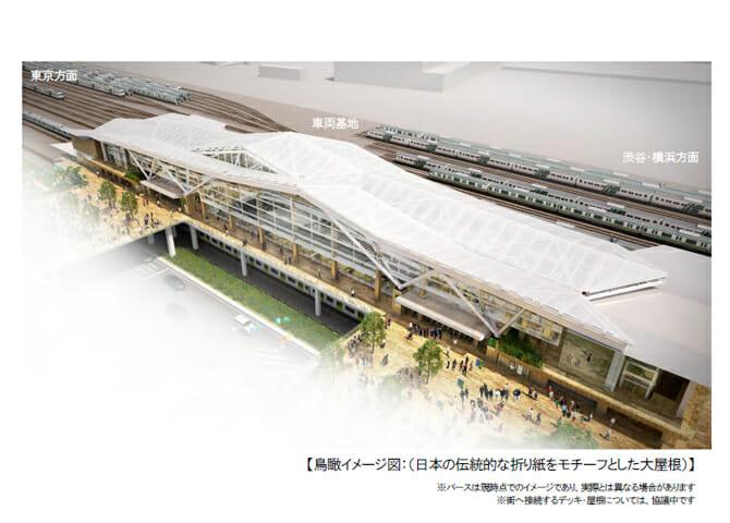 品川~田町間の「品川新駅(仮称)」デザインを公開、設計は隈研吾が担当