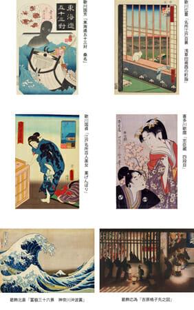 太田記念美術館 日野原健司から学ぶ 浮世絵のABC