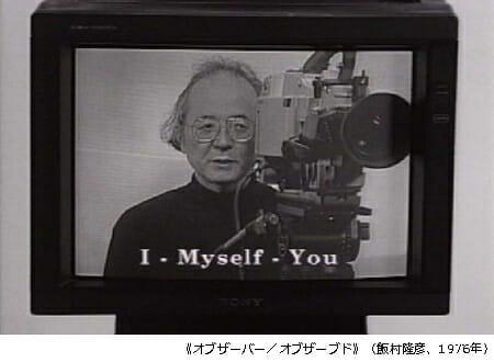 第12回 中之島映像劇場 飯村隆彦の映像アート