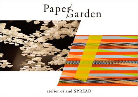 PAPER GARDEN ‒ atelier oï and SPREAD