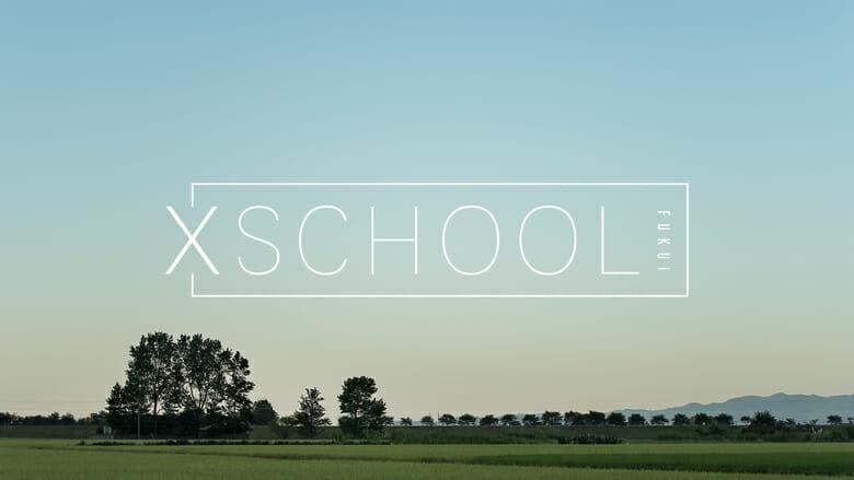 """広義のデザインの力を生かした、新たな""""______""""を生み出す「XSCHOOL」開校、東京・大阪・福井の3ヶ所で説明会開催"""