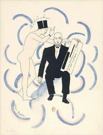 エリック・サティとその時代展