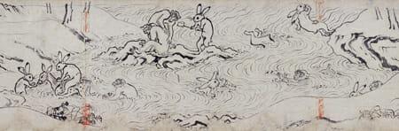 鳥獣戯画―京都 高山寺の至宝―
