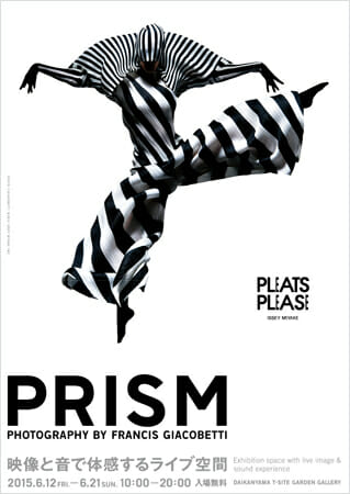 PRISM PHOTOGRAPHY BY FRANCIS GIACOBETTI