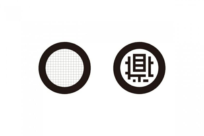 デジタイズロゴ