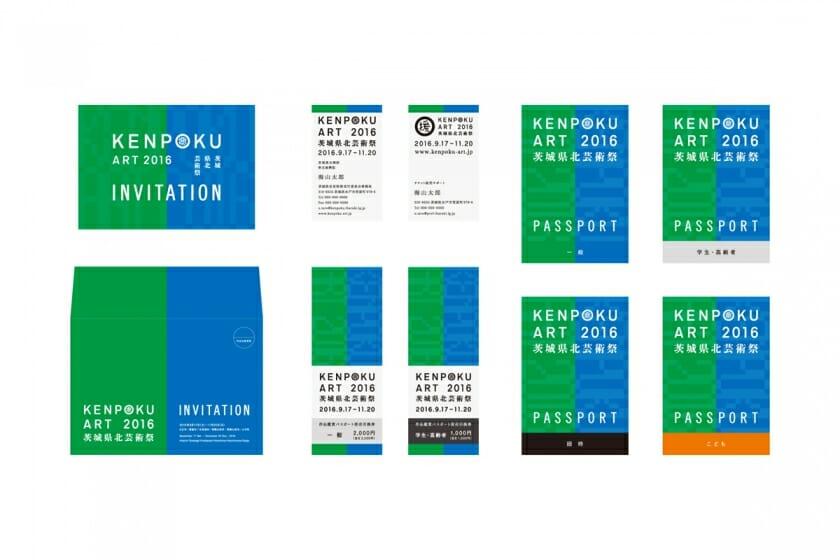 インビテーション・名刺・チケット・パスポート