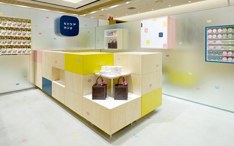 ヒトツブカンロ 大阪LUCUA 1100店