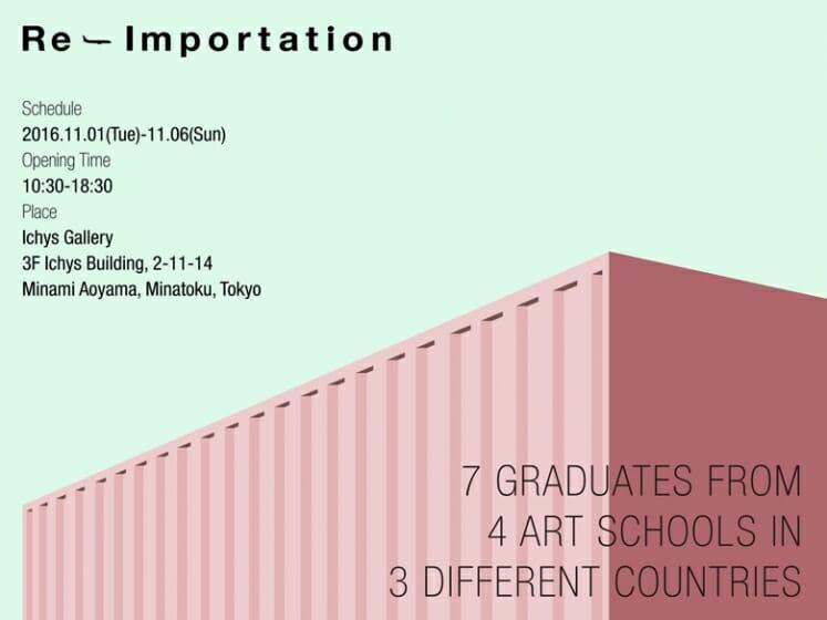 Re-Importation