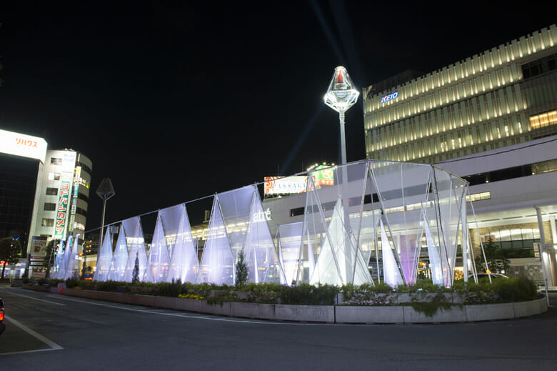 Kichijoji Aqua Illumination 2015