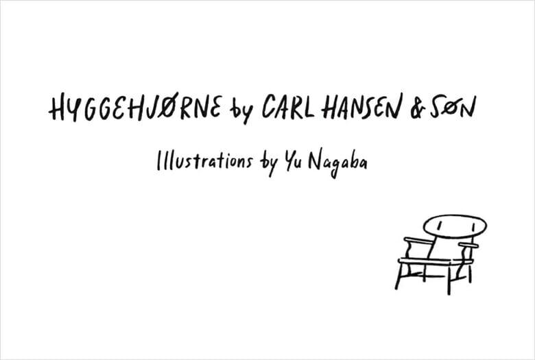 「HYGGEHJØRNE by CARL HANSEN & SØN Illustrations by Yu Nagaba」展