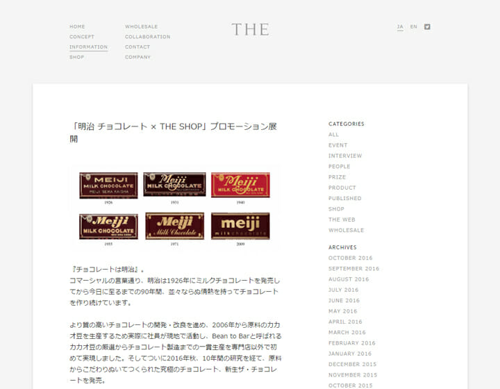 日本のチョコレートの定番を支えてきた、「明治チョコレート」の研究成果とその魅力を「THE SHOP」で展開