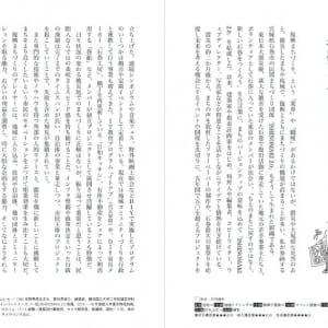 まちづくりの仕事ガイドブック (1)