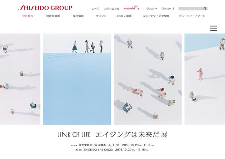 資生堂によるデザインの新たな試み、「LINK OF LIFE エイジングは未来だ 展」が10月28日から開催