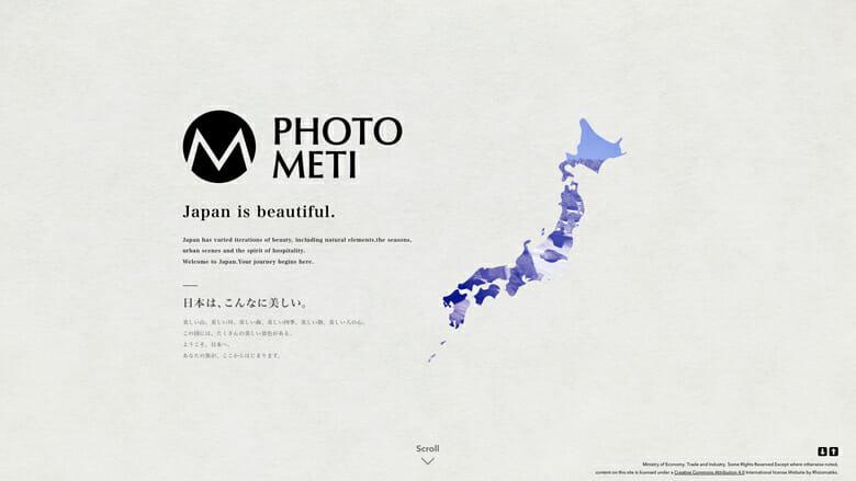 photo_meti_01