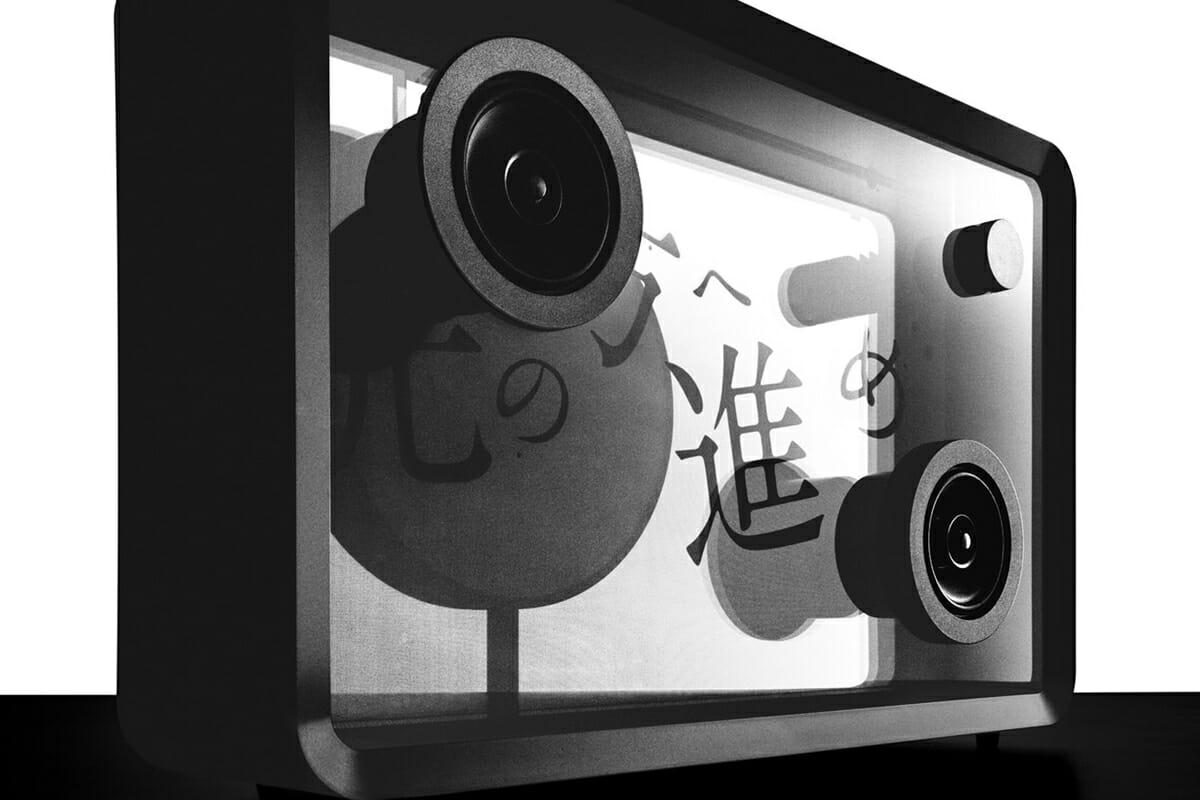 デザインされていないものをデザインする。歌詞を可視化したスピーカー「Lyric speaker」―斉藤迅(2)