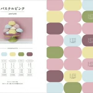 ピンクのかわいい配色パターン (3)