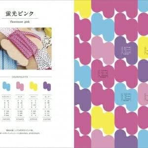 ピンクのかわいい配色パターン (5)