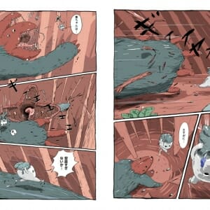 FANTASTIC WORLD (4)