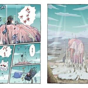 FANTASTIC WORLD (5)