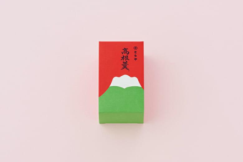 髙根羹(ハーフサイズ)
