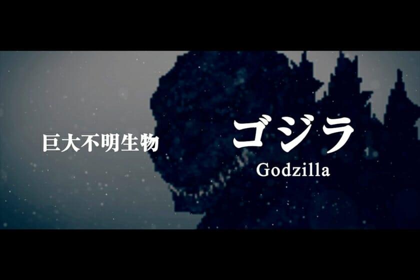 日本中央競馬会「シン・アリマ」 (3)