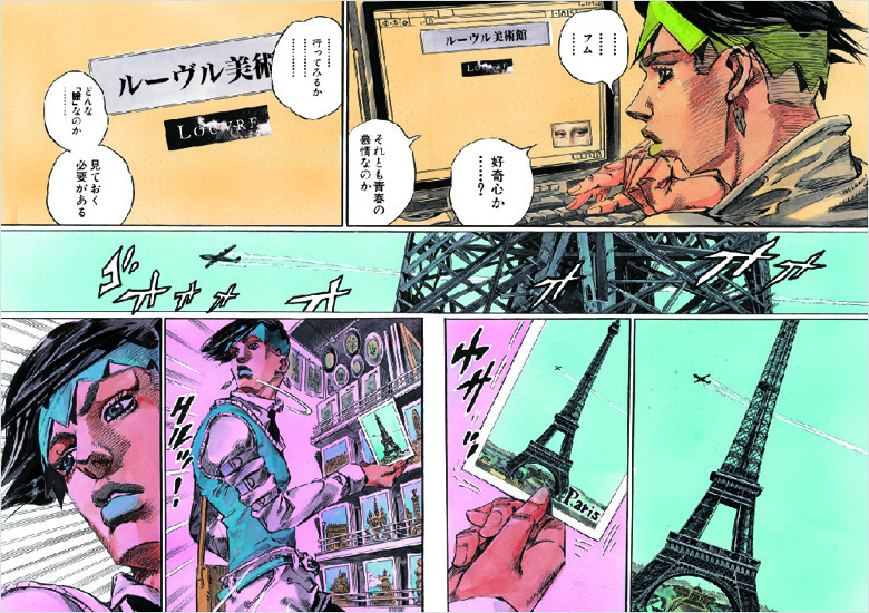 ルーヴル美術館特別展「ルーヴルNo.9~漫画、9番目の芸術~」