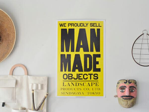 「Man Made Objects」~ランドスケーププロダクツの目指すこと