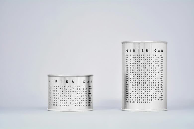 SOHOLM GIBIER CAN(スーホルムジビエ缶) (1)