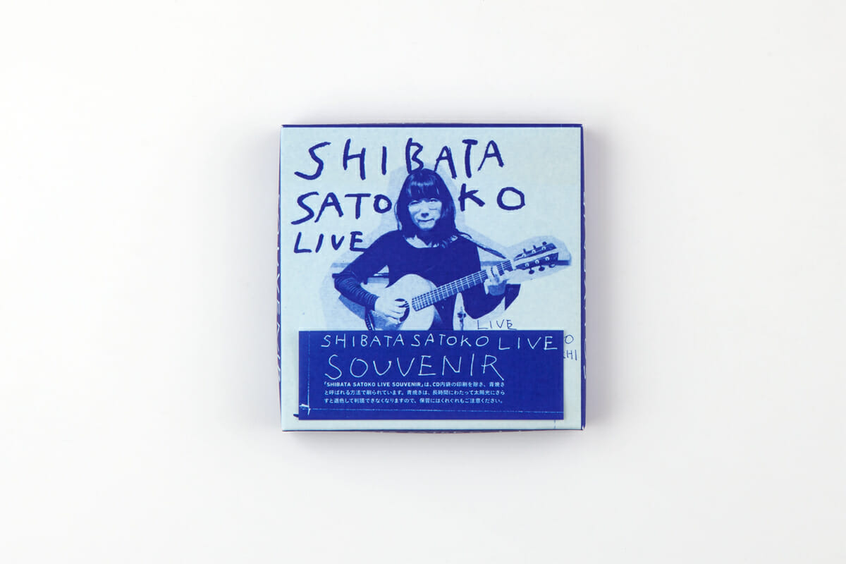 SHIBATA SATOKO LIVE SOUVENIR (1)