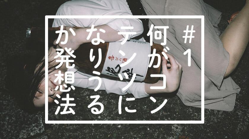 メモ - Magazine cover