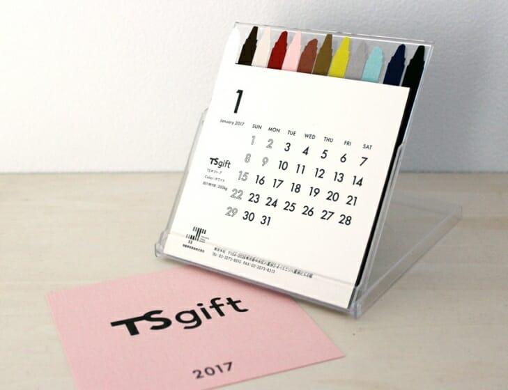 第2回:特種東海製紙の卓上カレンダー