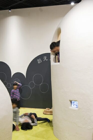 高根中郷館キッズスペース (4)