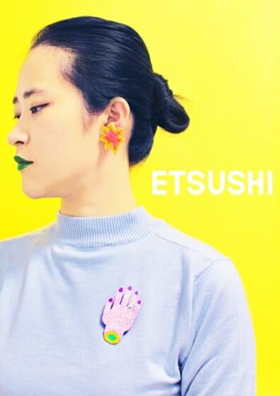 ETSUSHI (3)