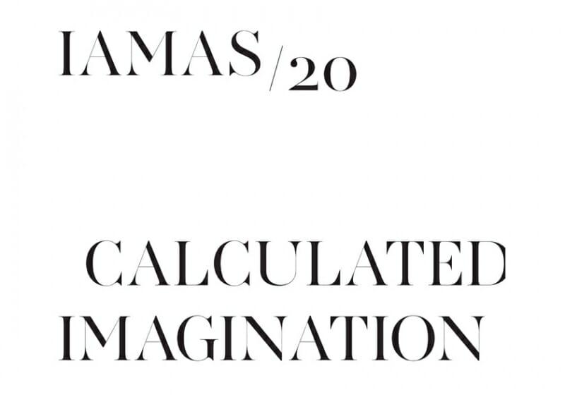 IAMASの卒業生と教授陣をフィーチャー、ラフォーレ原宿とIAMASの共同企画展が3月10日から開催