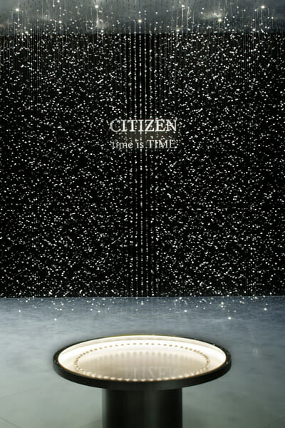 Photo Courtesy Citizen Watch Co., Ltd.