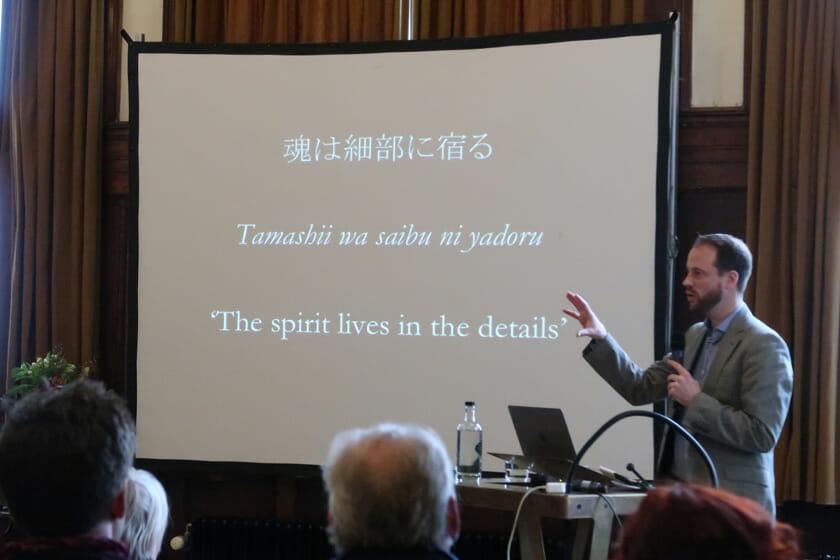 オランダ人のDaan Kokさんのレクチャーには、「魂は細部に宿る」のスライドの一コマも