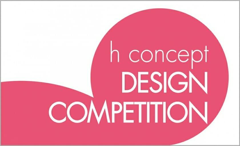 15周年を迎えたアッシュコンセプトがデザインコンペを開催