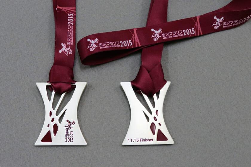 完走者だけに贈られたメダル