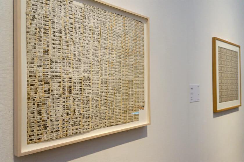 《文字の集積/1961年》オオタファインアーツ
