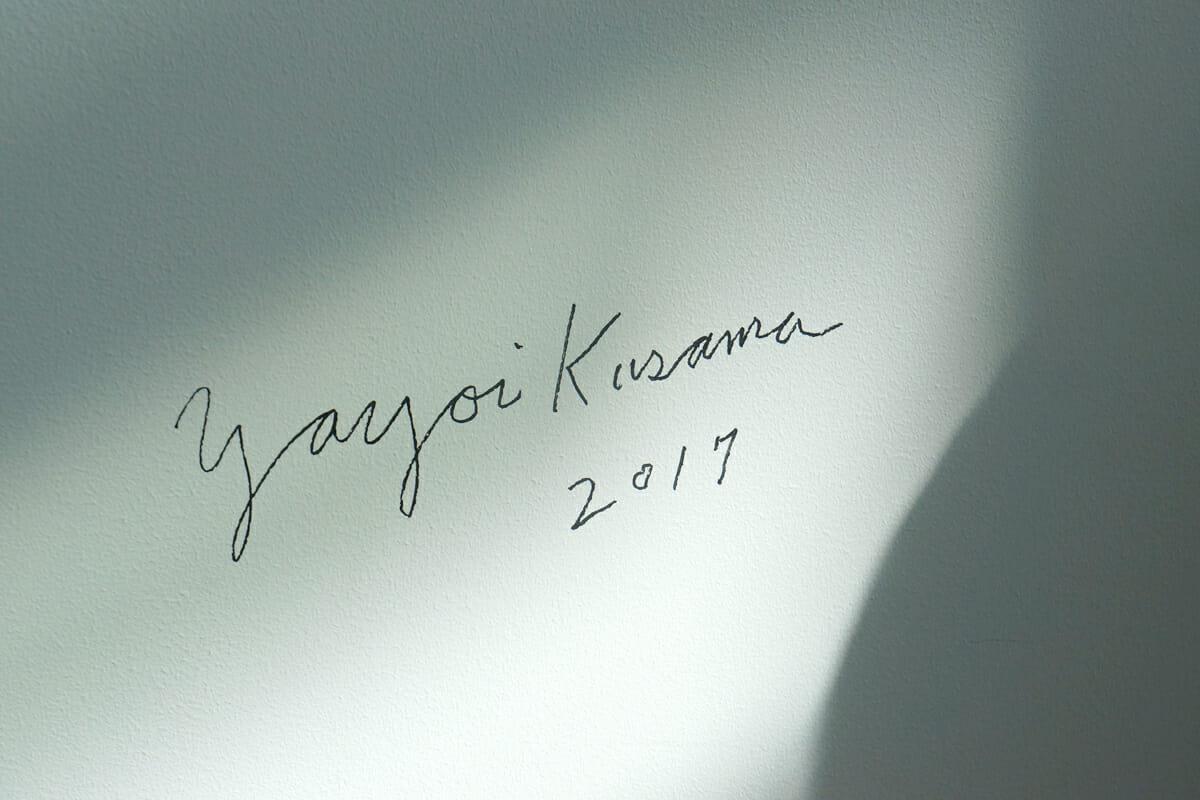 草間彌生のサイン