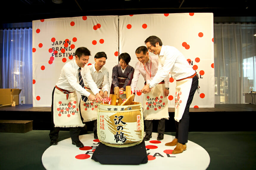 「JAPAN BRAND FESTIVAL 2016」の初日には鏡開きも行われた